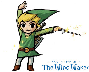 Ouarpzone The Legend Of Zelda The Wind Waker Sur Game Cube